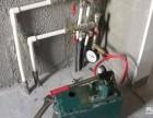 北沙坡乐居场专业修水管水龙头三角阀软管漏水取断丝暖气地暖打压