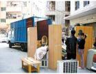 搬家公司 武昌搬家便宜搬家空调移机 家具拆装 小件搬家有优惠