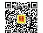 甘肃兰州宝嘉骊奢侈品皮具护理加盟 皮革/奢饰品护理