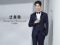 上海双排扣男款西装量身定制款商务套装结婚礼服