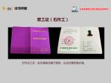 云南特种作业考证培训报名正规报名学校云南滇商职业培训学校