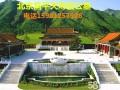 北京昌平天寿园,昌平天寿园公墓-昌平天寿陵园