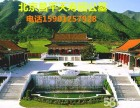 北京昌平天寿园--昌平天寿园公墓-昌平天寿陵园