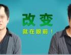 深圳罗湖哪里有织发补发假发店?