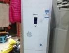 转售一台新科空调,9成新,3匹立式。