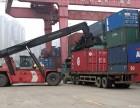 大件设备运输车队青岛港黄岛到江苏无锡集装箱物流公司