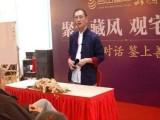 上海风水师上海风水大师上海看风水 起名 取名 人事推算 择日