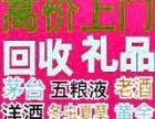 杭州实体店诚信高价回收市民卡 加油卡 联华 杭大银泰 书卡
