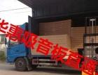 厂家现货供应吸音板.木质吸音板.聚酯纤维吸音板