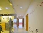 哈密环球国际综合楼 写字楼 200平米 精装