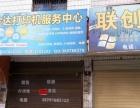 龙泉镇供销街33号门面 住宅底商 35平米