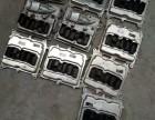 汽车配件回收主题--华夏公司