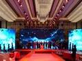启动球、灯光音响、舞台搭建、LED显示屏,礼仪模特