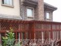 庭院绿化木屋长廊凉亭葡萄架阳光房雨棚地板木栅栏木桥