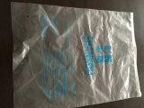 锐点包装材料供应同行中有品质的拉链袋拉链袋价格