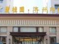 济宁活动庆典,年会开业奠基展会演出活动专业布置执行
