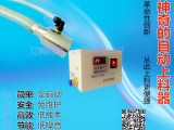 自動上料機 氣動吸料機 物料輸送機 氣力傳送器 管道輸送器