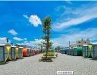 带你睡沙管屋 看较蓝的海 距离台湾较近的东方马尔代夫 平潭岛