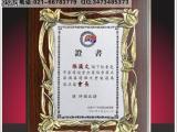 换届选举大会纪念奖牌 会议奖牌定做 南京奖牌源头厂家