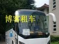 南京租车公司,中高低档轿车,旅游大巴商务用车等包车