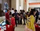机器人表演 机器人演出 机器人出租 房地产开盘庆典活动