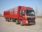 天津庆源物流至全国各地整车零担运输 工地设备运输 大小件托运