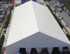 展览篷房展示篷房展销会户外大型篷房