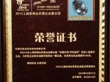 批发印花材料中国服装机印胶浆---广牌机印印花浆