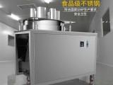 土豆萝卜切片机-厨房切片设备广州旭朗厂家直销出厂价