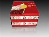 月饼包装盒,北京月饼包装盒价格,提篮月饼盒