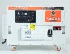 足功率15KW静音柴油发电机价格