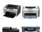 碎纸机维修 打印机维修加粉 投影机维修