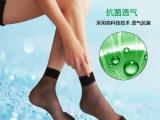 超薄水晶丝透明短丝袜 女丝袜对对袜性感隐形袜 地摊袜子 厂家批