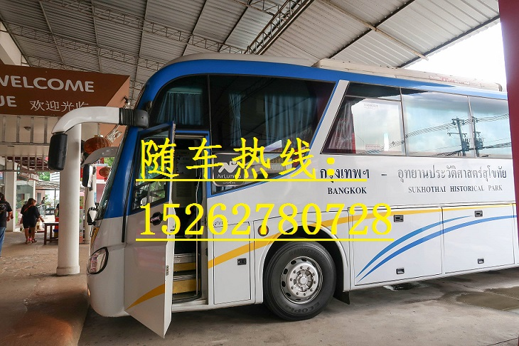 欢迎您乘坐 南通到武汉直达客车 15262780728 -在