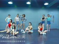 深圳专业现代流行舞蹈培训班火爆接受报名中