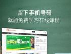 深圳龙图教育学习Unity3D游戏开发好吗