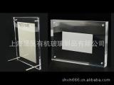 机玻璃相框、压克力相框、亚克力