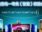 徐州专业生产,安装,维修LED显示屏厂家