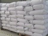 供甘肃复合稳定剂和兰州硬脂酸镁