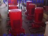 江西省九江市修水县消火栓泵厂家直销立式单级消火栓泵报价