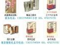 揭阳学校图书馆 工厂图书阅览室图书配货
