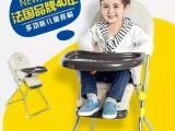 3.9折转让全新Trottine便携式宝宝多功能可折叠餐椅