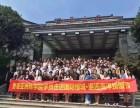 深圳读MBA哪里好?
