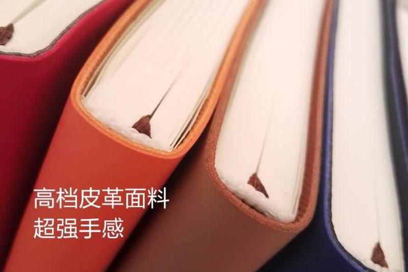 陕西专业定制厂家USUE记事本台历画册相册等