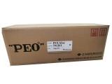 日本住友水溶性拉絲劑增稠劑PEG-90M化妝品原料聚氧乙烯