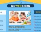 南京精锐1对1教育收费标准/高三数学物理1对1家教多少钱