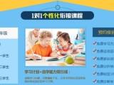 南京学大一对一家教好吗/初二学生数学英语家教多少钱