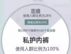 清清裤厂家全国招商