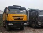 上汽红岩 新金刚重卡 360马力 6X4 5.8米自卸车出售