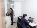 万寿路注册地址 科技公司注册地址直租